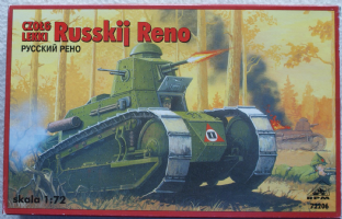RPM 1/72 72206 Renault FT-17 (Russian)